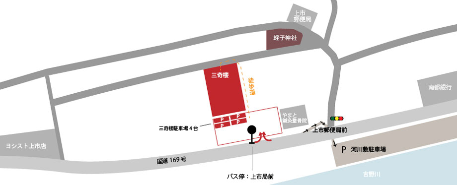 三奇楼駐車場案内地図